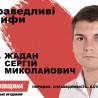banner_batkivchina_kandidaty