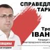 banner_batkivchyna