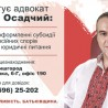 bord_batkivchyna