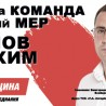 bord_batkivchyna_11