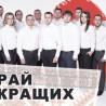bord_batkivchyna_4