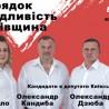 bord_batkivchyna_7