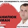 listovka_s_kalendarem_batkivchina_danylyuk_st1