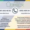 obyava_marshrutka_DomTex
