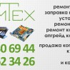 obyavlenie_gazeta_DomTex