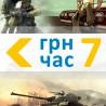 reklama_DomTex_games_vynos