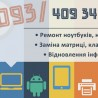 rozmechenie_reklamy_avtovokzal42
