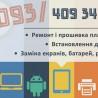 rozmechenie_reklamy_avtovokzal44