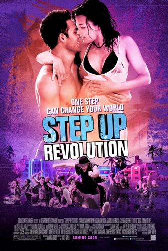 step_up_revolution