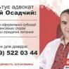 vizitka_batkivchyna