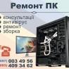 vyveska_DomTex_mash_zavod_pc