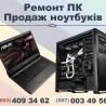 vyveska_DomTex_mash_zavod_pc2