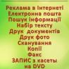 vyveska_telefon_vynos
